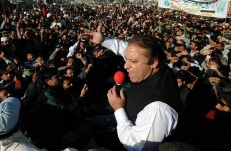 Nawaz Sharif leaves Punjab House as he kicks off 'homegoing' rally