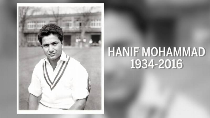 Hanif Mohammad being remembered on 1st death anniversary