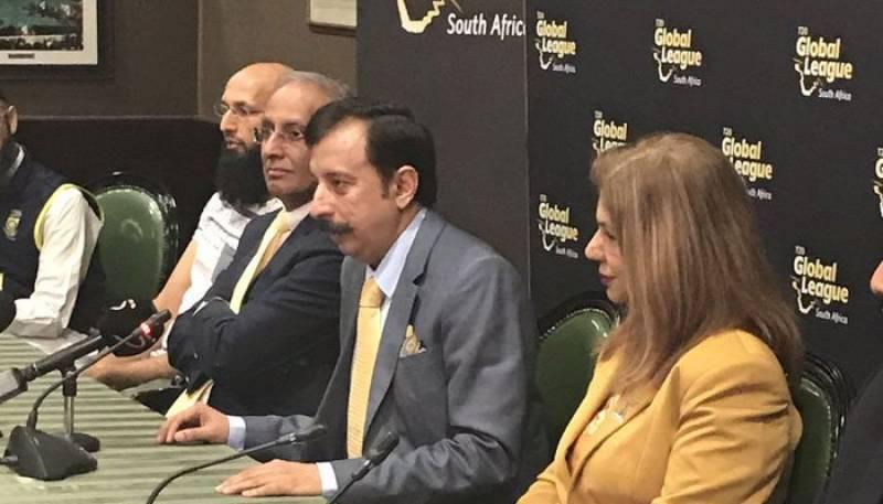 Qalandars' owner Fawad Rana launches 'Durban Qalandars' in South Africa