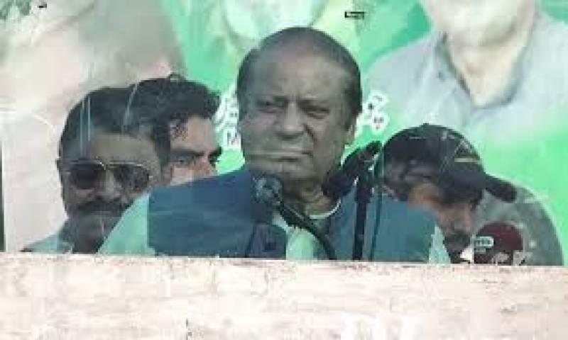 Former PM Nawaz Sharif's 'homecoming' rally reaches Lahore