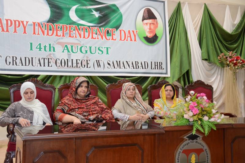 Naat and Qiraat competition held at Govt Postgraduate College (W) Samanabad Lahore