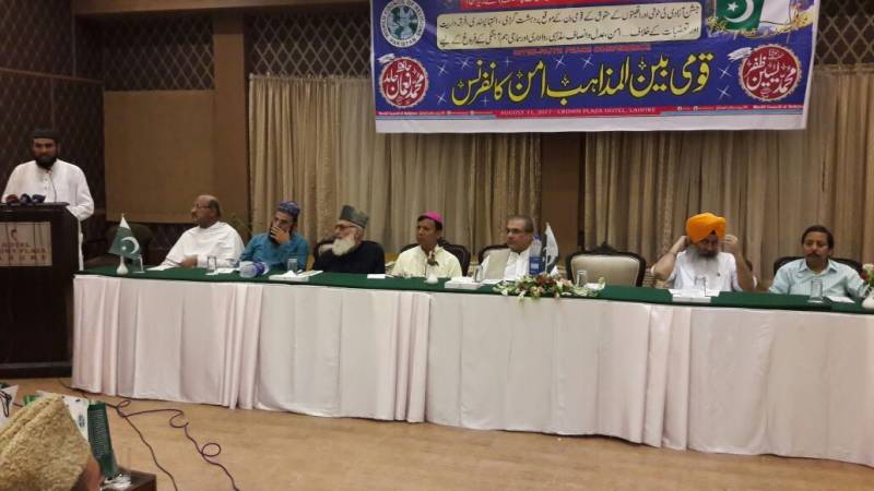 World Council of Religions passes resolution to end discrimination in Pakistan