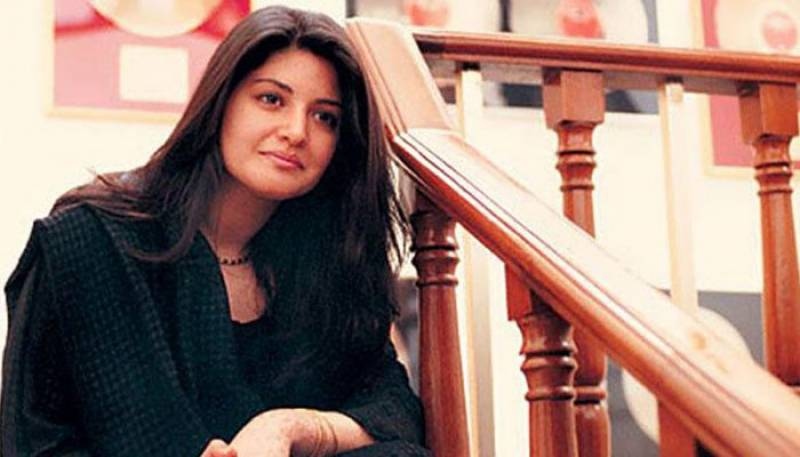 Pakistan's 'pop queen' Nazia Hassan being remember on death anniversary