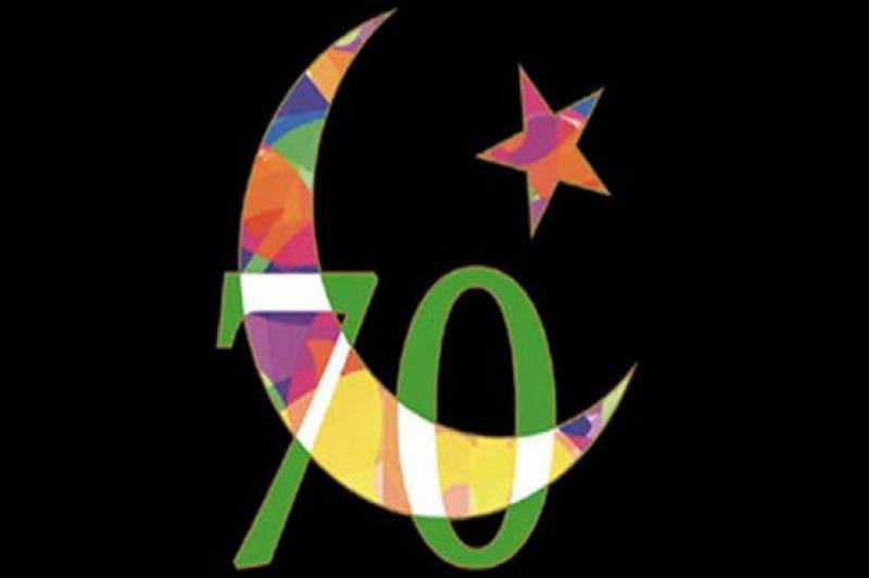 Nation celebrating 70th Independence Day today