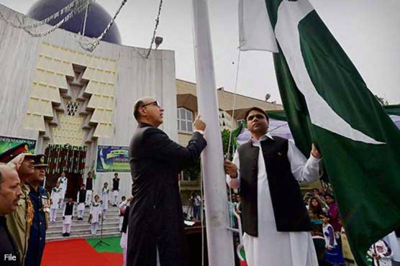 Pakistan HC in New Delhi holds flag hoisting ceremony for 70th Independence celebration