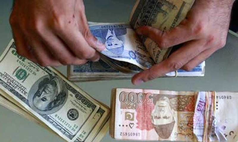 Pakistan's foreign exchange reserves hit to lowest level