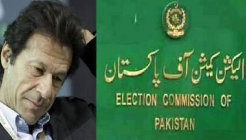 Party's foreign funding case: ECP asks PTI to submit account details by Sept 7