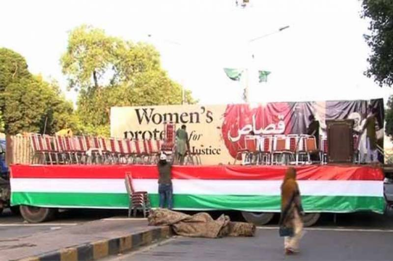 PAT guarantees to conclude Lahore sit-in by 10pm