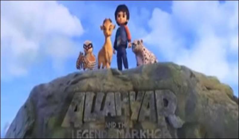 Latest animated film set to portray pride of Pakistani