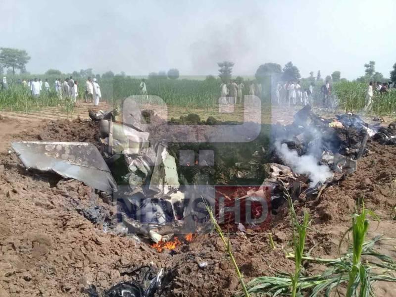 PAF fighter jet crashes while on routine training near Sargodha