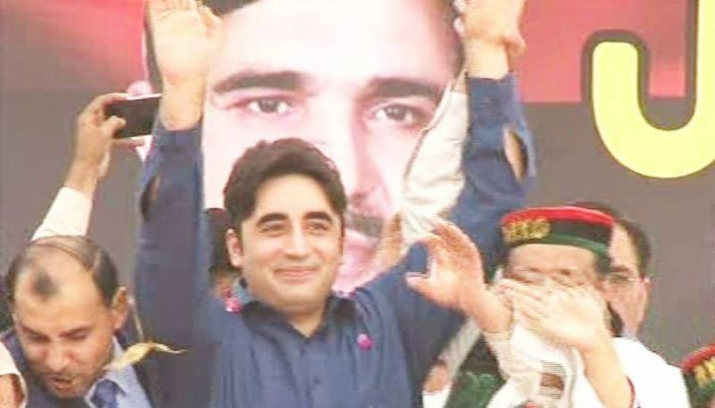 Bilawal says PPP cares about Pakistan's progress