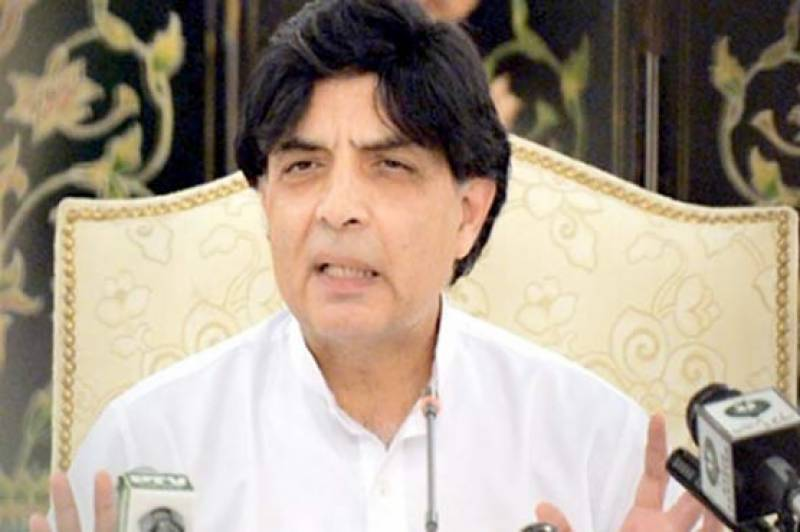 Ex-Interior Minister Chaudhry Nisar to hold press conference today