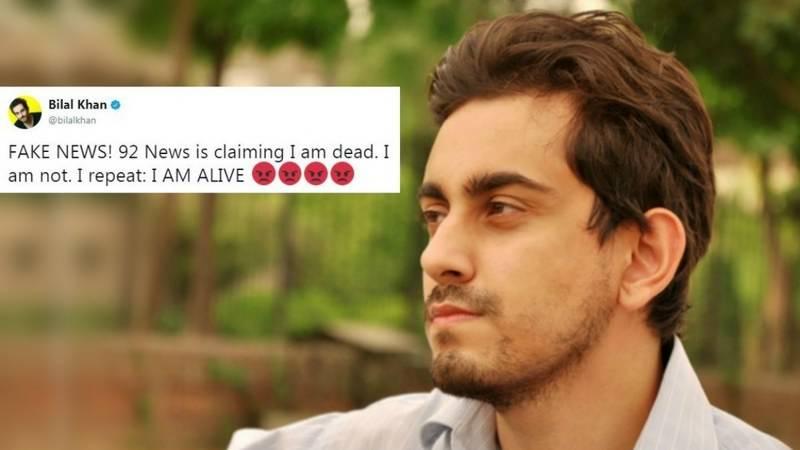 'I'm not dead, I'm alive': Bilal Khan