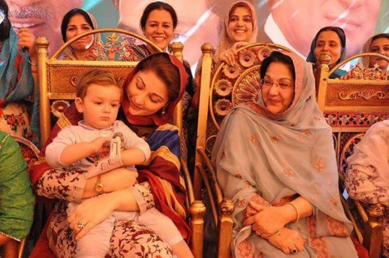 Kulsoom Nawaz diagnosed with lymphoma, confirms Maryam
