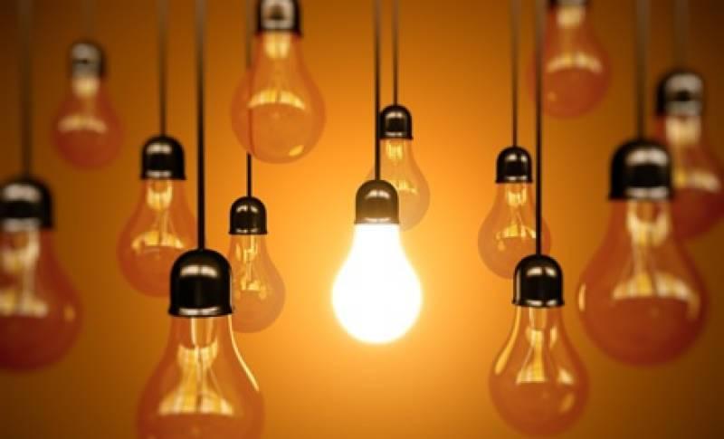 NEPRA cuts electricity tariff