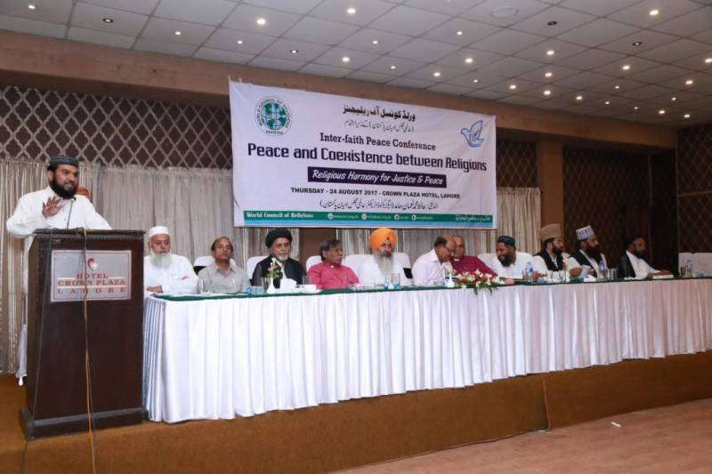 Only interfaith harmony can bring absolute peace in Pakistan: WCR