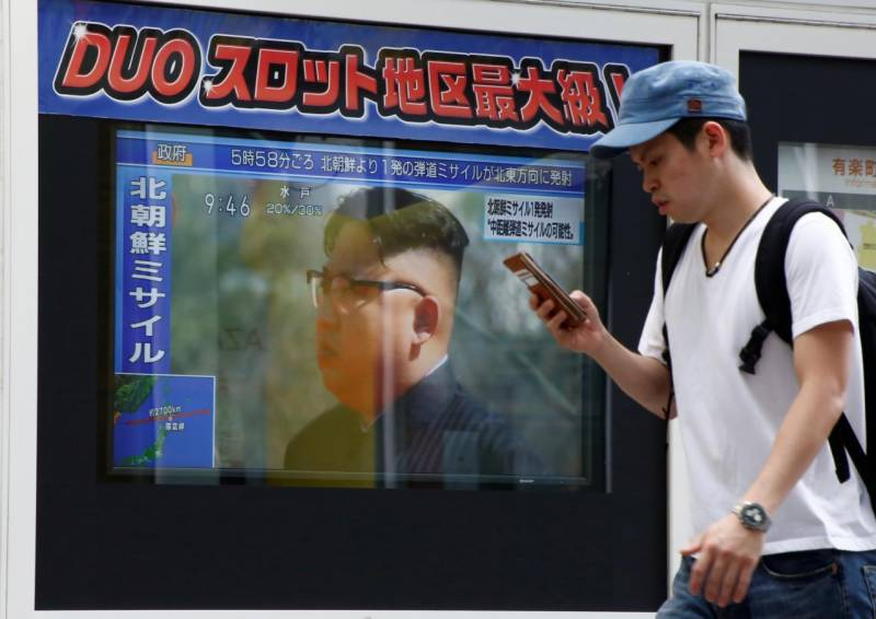 North Korea's 'reckless' missile launch over Japan