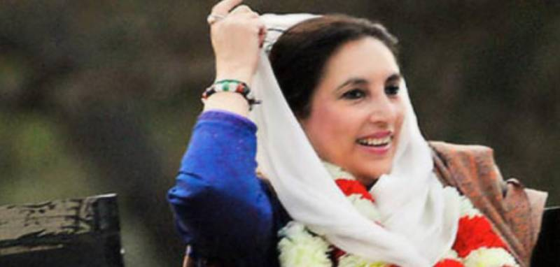 Benazir Bhutto murder case: Court reserves verdict