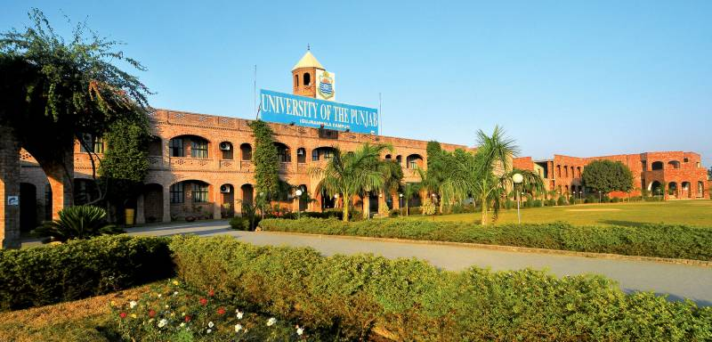 Dead body recovered from University of the Punjab hostel