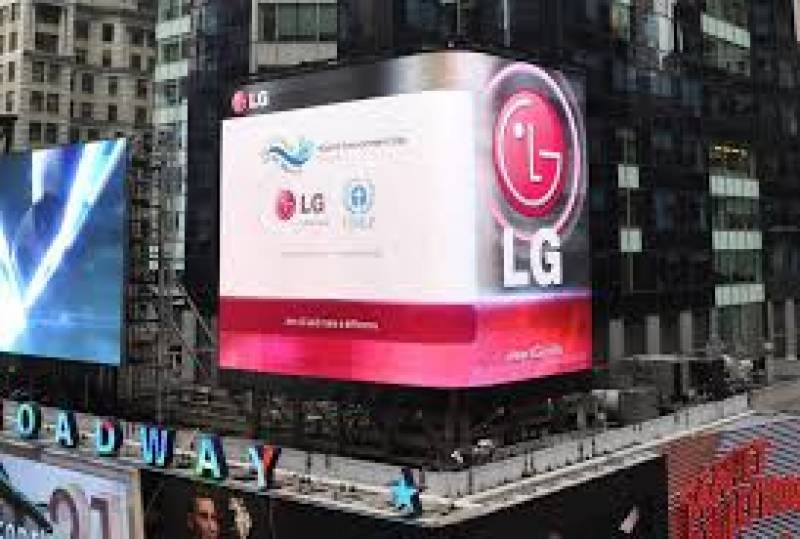 S. Korea's LG Electronics bid for ZKW in estimated $1.2 billion deal
