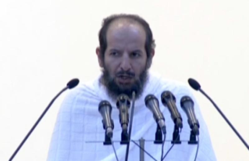 Hajj sermon: Mufti Sheikh Saad bin Nasir urges Muslims to avoid nationalism, ethnicism and grouping