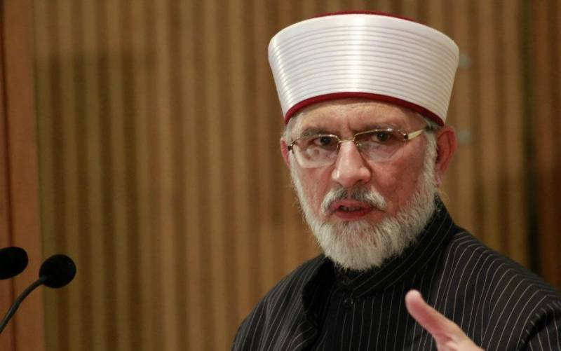 Qadri requests court to make Model Town report public