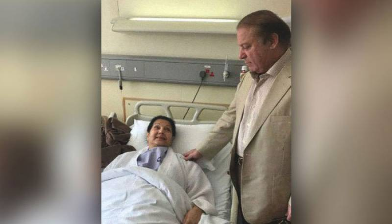 Kulsoom Nawaz at son Hasan's home after surgery