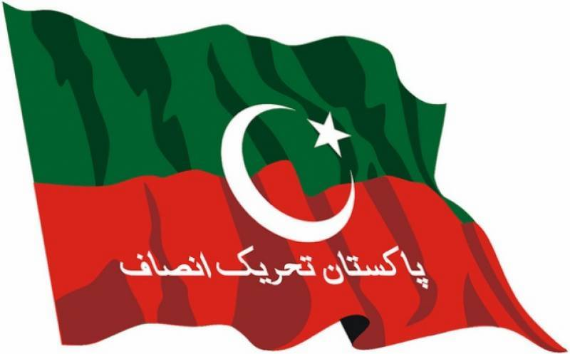 ECP directs PTI to provide funding details