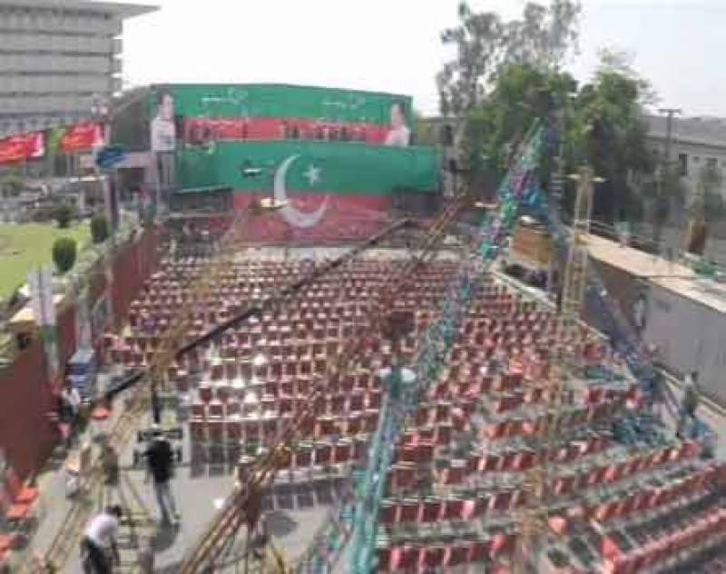 Arrangements completed for PTI's Lahore rally