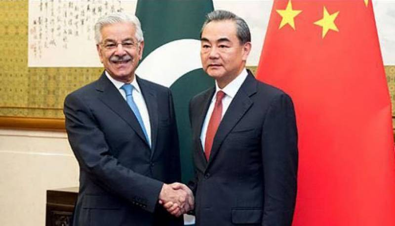 Pakistan made huge sacrifices in fight against terrorism: China
