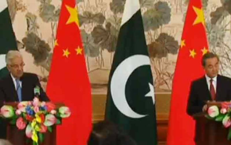 China applauds Pakistan's efforts to eliminate terrorism
