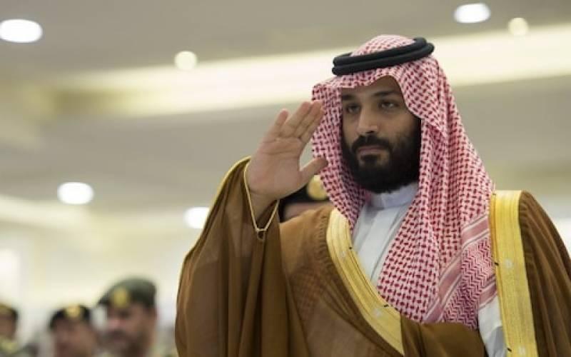 Gulf dispute: Saudi Arabia suspends any dialogue with Qatar