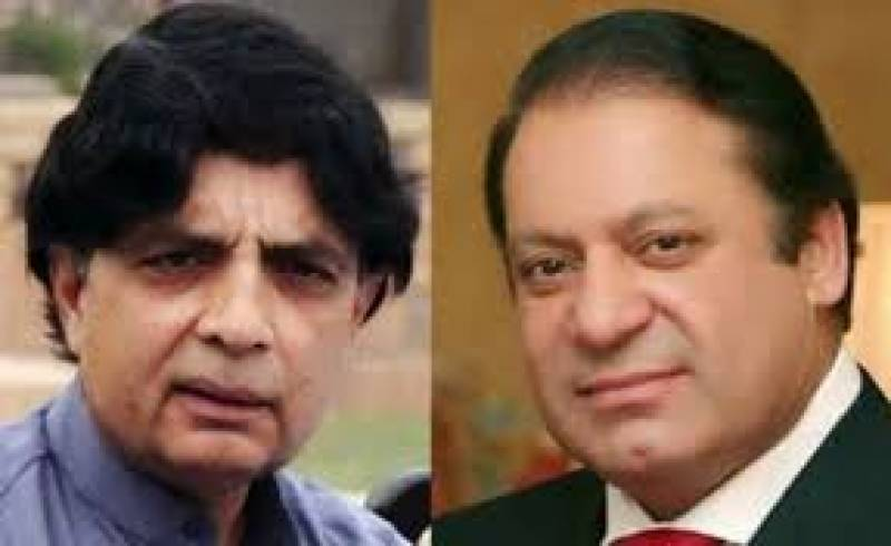 Pak-Army is not responsible for Nawaz' dismissal: Ch. Nisar
