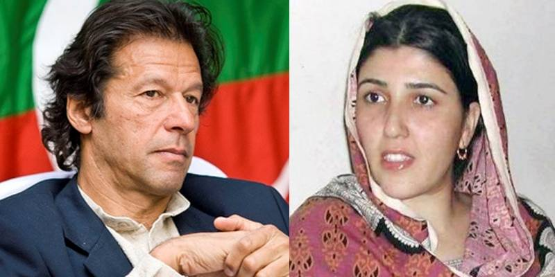 PTI defamation case: Sessions court summons reply from Ayesha Gulalai