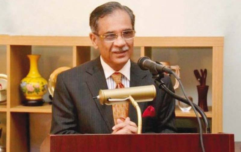 Injustice causes of unrest and anarchy, says CJP Saqib Nissar