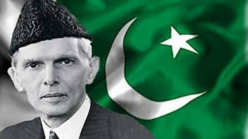 Quaid-e-Azam Muhammad Ali Jinnah's 69th death anniversary being observed today