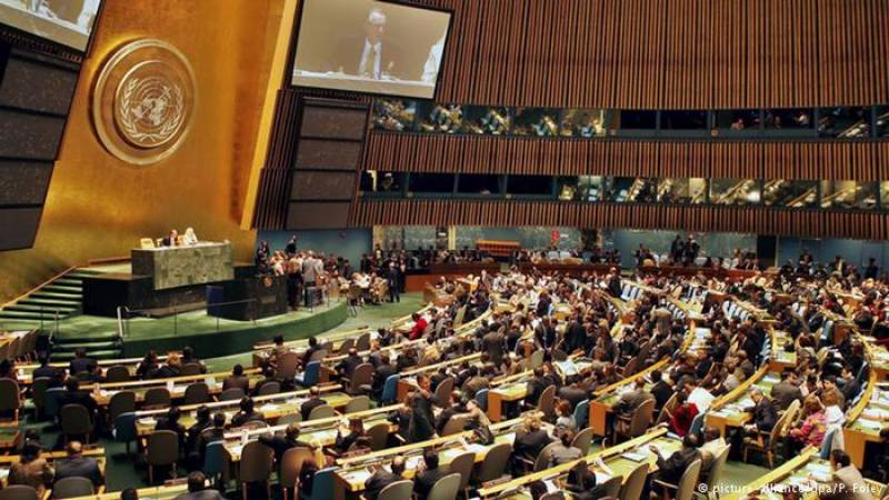 72nd annual session of UN general assembly starts