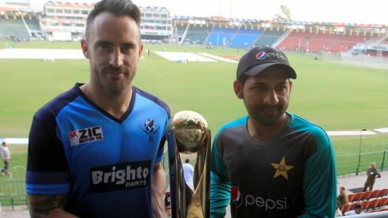 Pakistan vs World XI 2nd T20 match: World Xl beats pakistan by 7 wickets