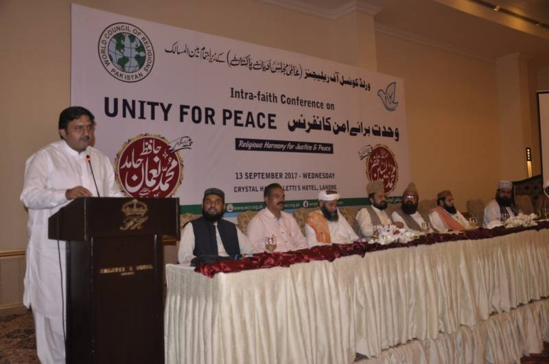 WCR's Unity for Peace moot: Need to maintain peace during Muharram stressed