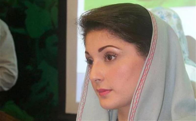 Maryam Nawaz heads to London to visit ailing mother