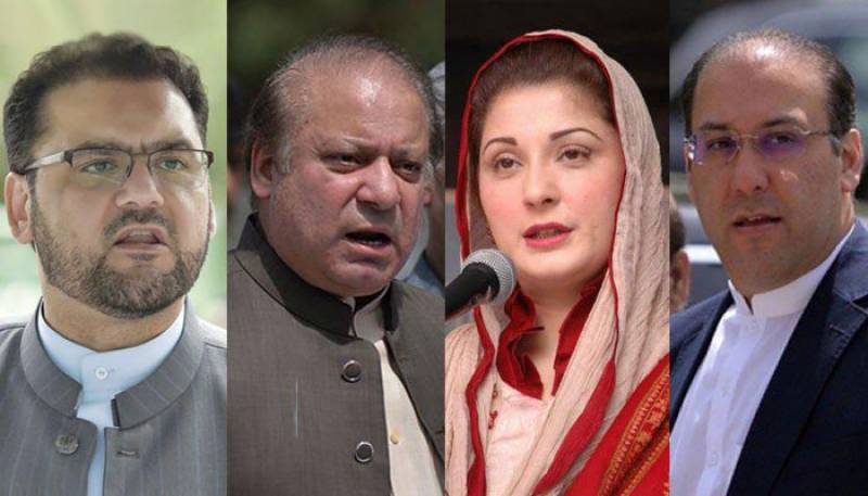 References against Nawaz family: Accountability court starts hearing today