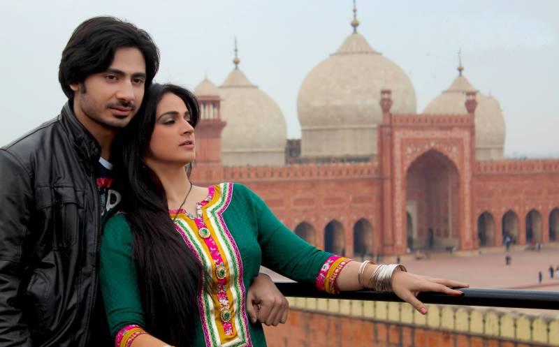 Finally Noor gets rid of her fourth husband Wali Hamid