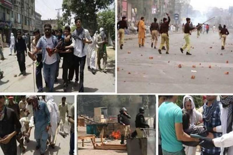 LHC rejects Punjab govt's plea: Upholds verdict to make justice Najfi's report public