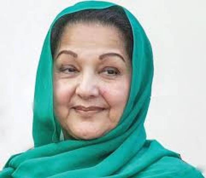 Kulsoom Nawaz health condition critical, Mariyam appeals to pray