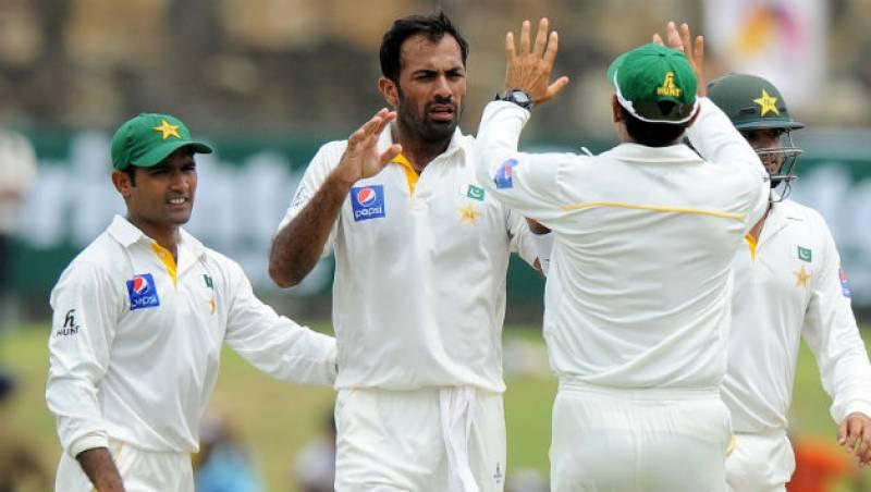Pakistan vs Sri Lanka Ist Test today
