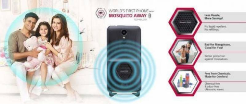 LG introduces smartphone with mosquito-repelling tech