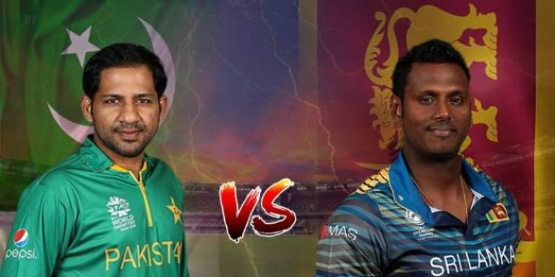 Pakistan vs Sri Lanka Ist Test Day 5: SL beat Pakistan by 21 runs