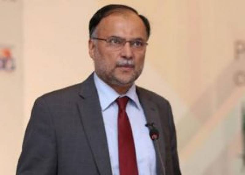 Interior Minister Ahsan Iqbal blessed with grandson