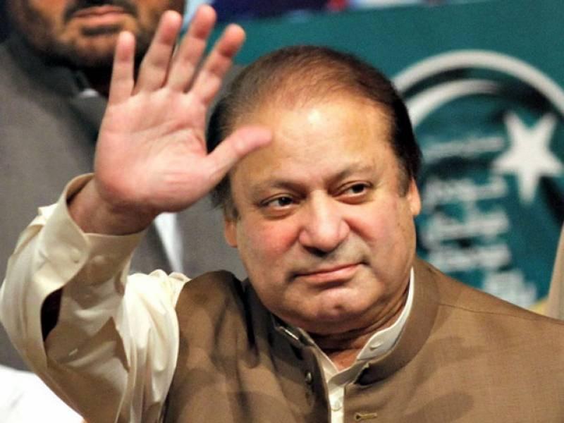PML-N re-elects Nawaz Sharif as party president