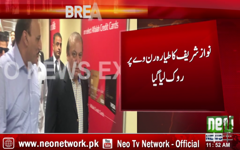 Nawaz Sharif plane barred to take flight